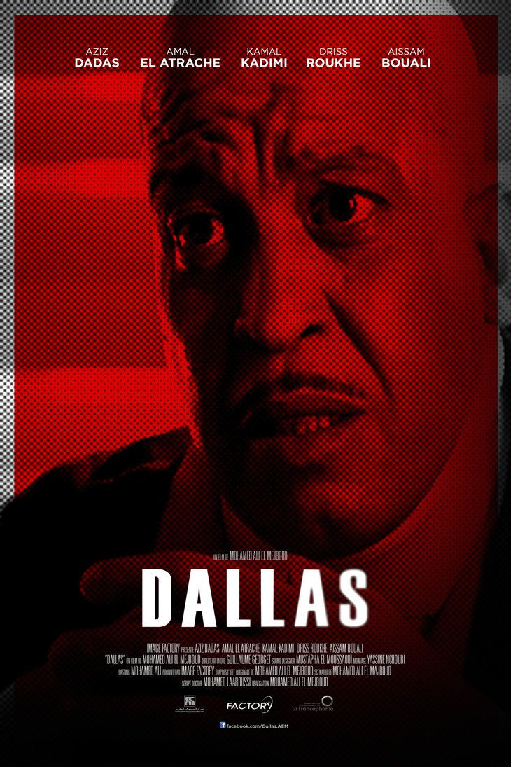 Dallas film marocain designed by marrakchi movie poster for Film marocain chambra 13
