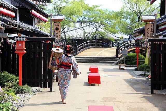 日光江戸村#1 EDO WONDERLAND#1 | Flickr - Photo Sharing!
