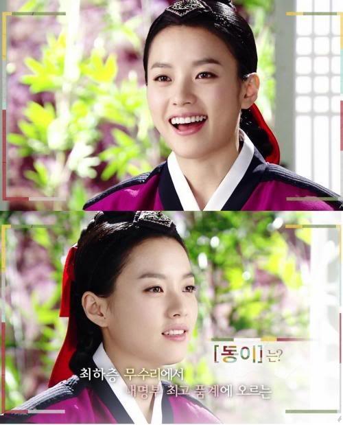 Han Hyo-Joo in DONG YI