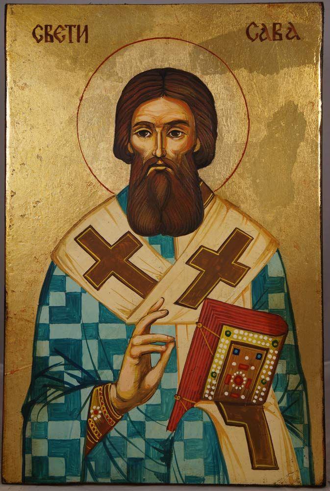 Saint Sava of Serbia