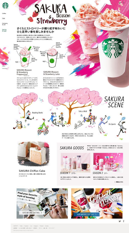 2016年春 新商品
