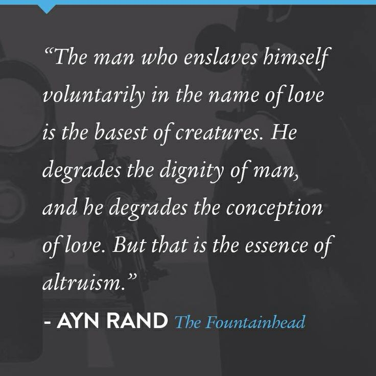 an essay on ayn rand the fountainhead After reading your first book by ayn rand, did you take any of the following actions select all that apply.
