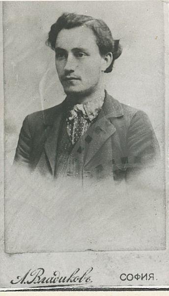 Georgi Dimitrov in 1904 Photography of Alexander Vladikov