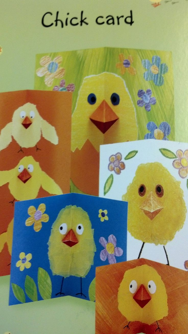 Easter chicks. Great activity for the end of term!