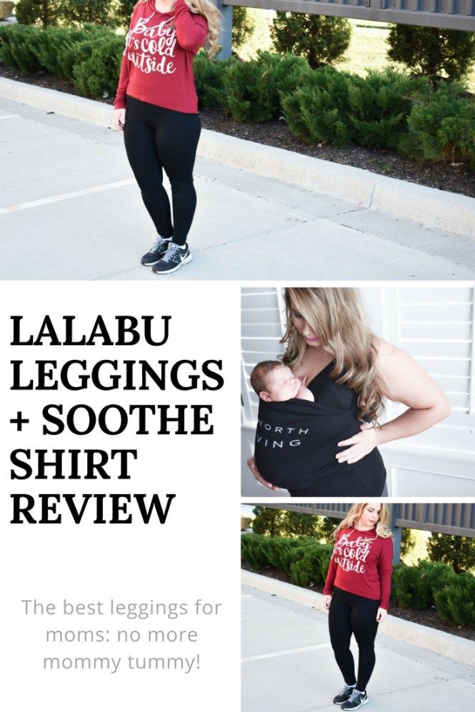 """Looking for the best leggings for moms? These leggings are perfect for any new mom, but as a c-section mom, I'm especially partial to the fact that they hide my c-section shelf [aka """"mommy tummy""""]. I just wish I had them with my first child! Read on for my Lalabu Leggings review, and learn about the Lalabu Soothe Shirt for easy babywearing, too! [ad]"""