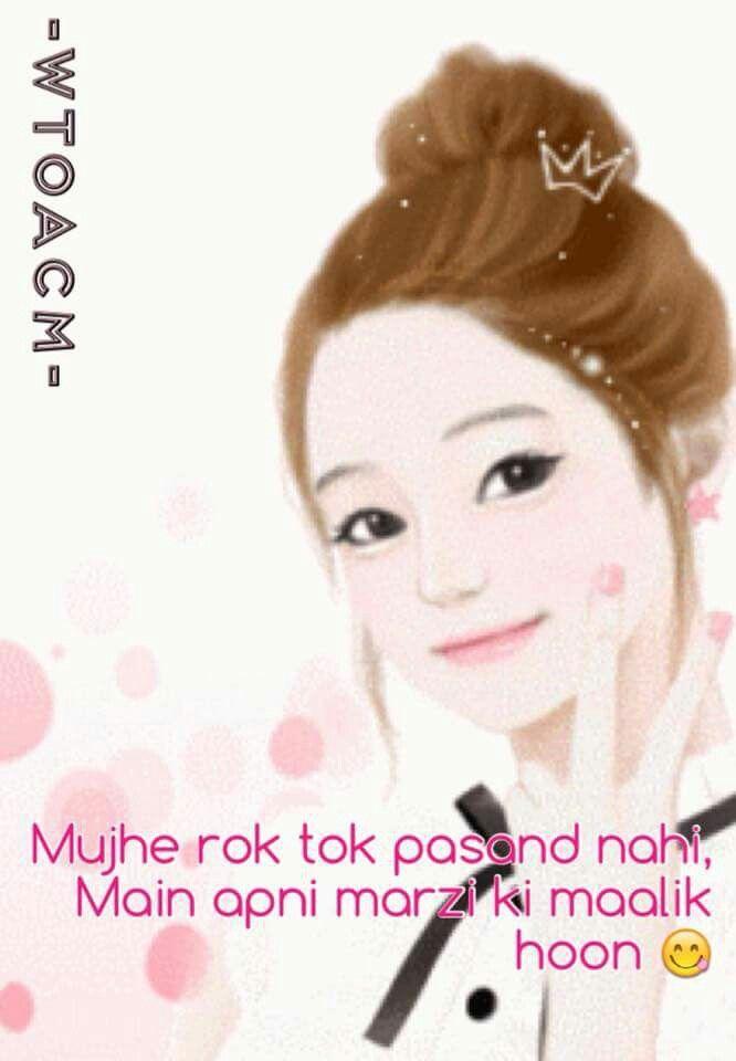 NO ROK TOK.. :P