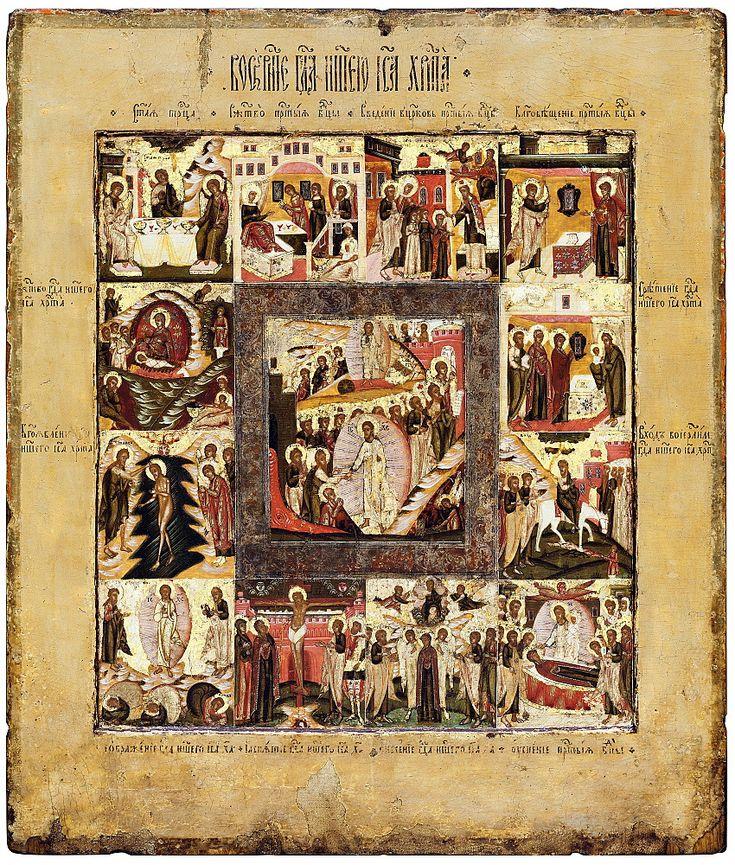 невьянская икона **Воскресение-Сошествие во ад с Двунадесятыми праздниками**