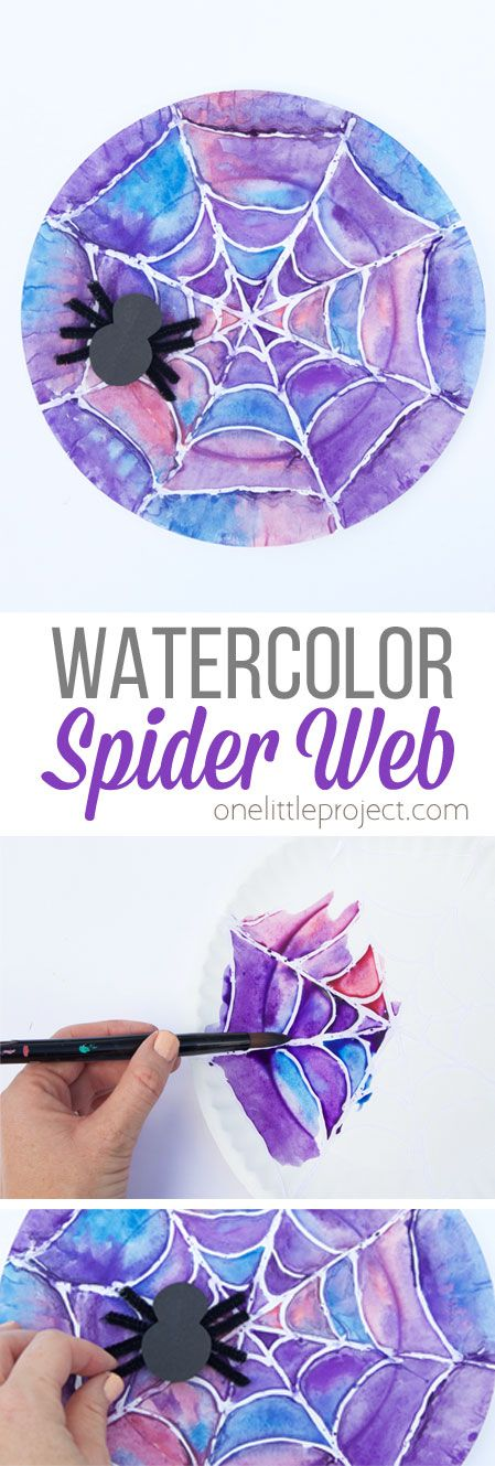 How to Make a Beautiful Watercolor Spider Web