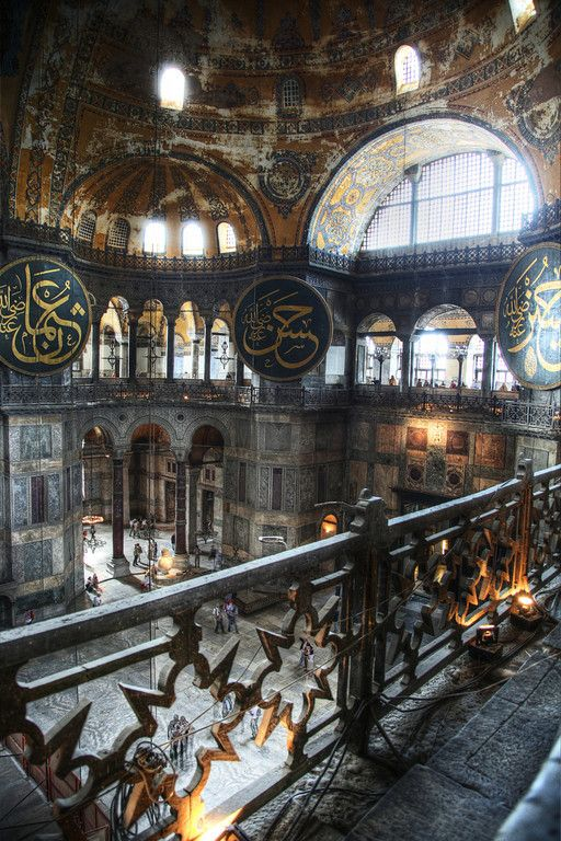 Hagia Sophia, Istanbul, Turkey I have been here. The entrance stone has been worn away by the sentrys marching feet. There is also a hand print high up in one of the tall pillars said to be put there by Mehmet 11 when he rode in on his horse when he captured the city