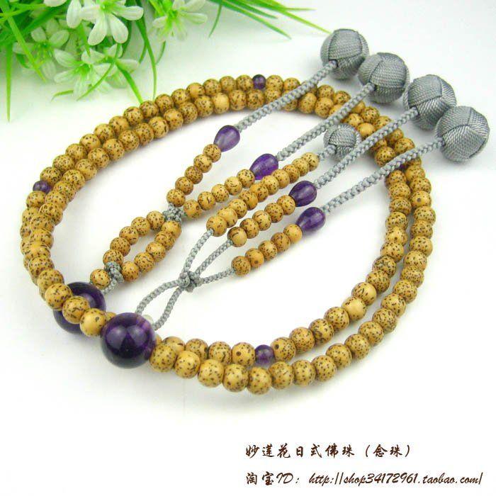 Japanese beads Juzu,Nichiren sect,grey braided ball,A+ Bodhi seed bead DHL Free Shipping M size