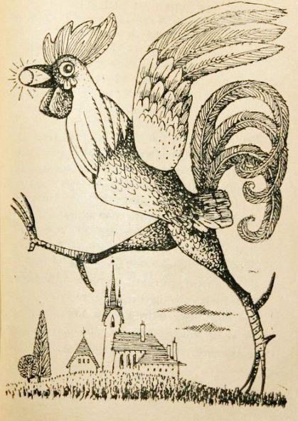 taru6.png (419×592)