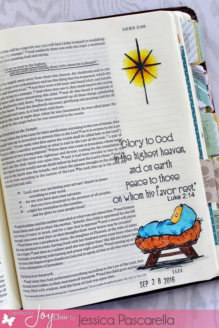 Bible Journal page created with Away in a Manger stamp set.  Color by Faith Series for Joy  Clair