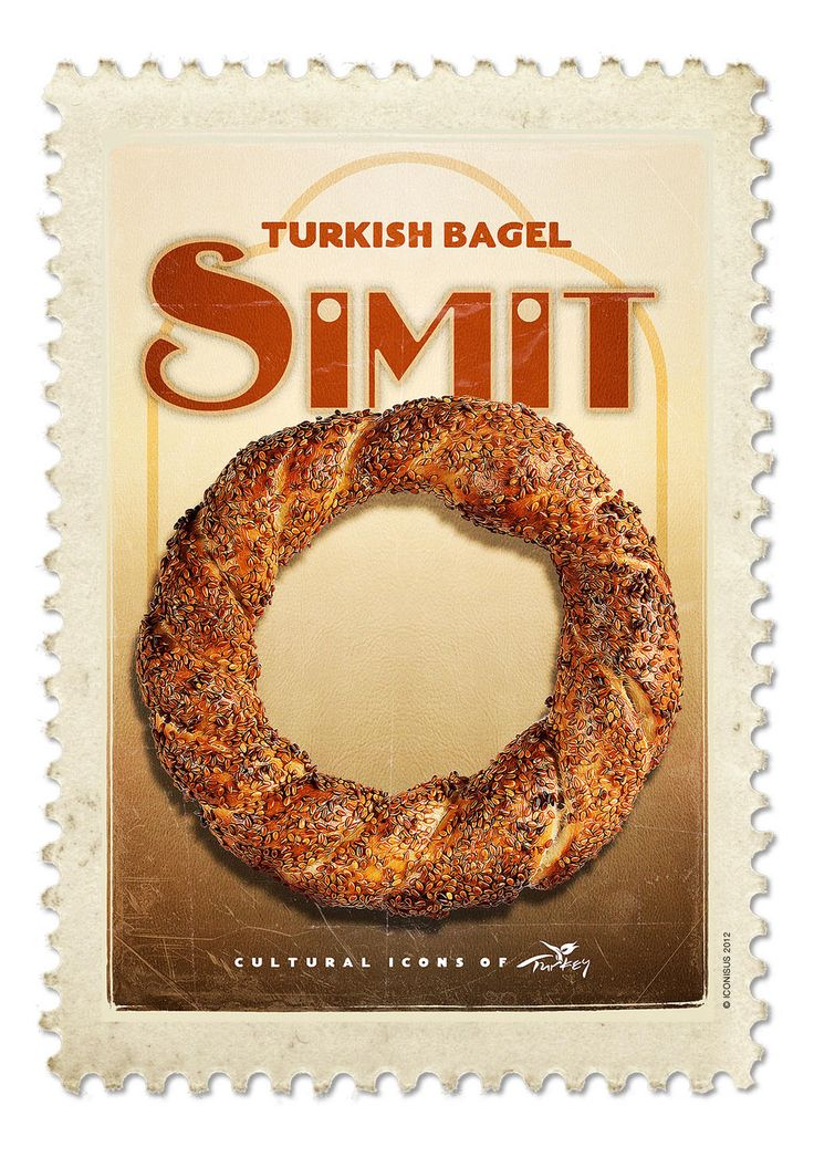 Simit, Cultural Icons of Turkey by @emrahyucel