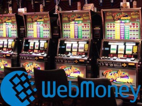 Выиграть Webmoney Казино
