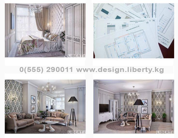 Дизайн интерьера www.design.liberty.kg 👈👈👈 0(555)290011   Дизайн проекты нашей студии. Наши дизайнеры создадут и разработают интерьер который будет отвечать и соответствовать именно вашим желаниям. Каждый дизайн разрабатывается индивидуально для вас. Для консультации звоните по телефону 0(555)290011 #дизайнинтерьераliberty #libertyдизайн #libertyгостиные ___________________________________________ #дизайнгостиной #дизайнинтерьерагостиной #дизайн #дизайнинтерьерабишкек…