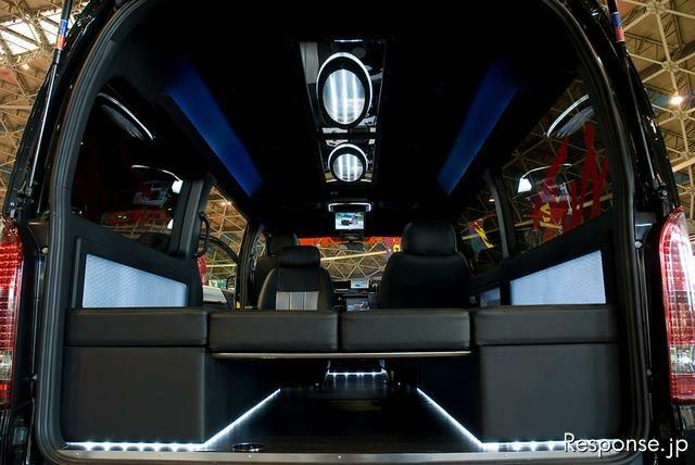 Car audio Centre Victory/SoundTrend
