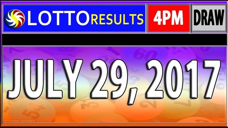 PCSO 4PM LOTTO RESULTS TODAY | JULY 29, 2017 (SWERTRES & EZ2 LOTTO)