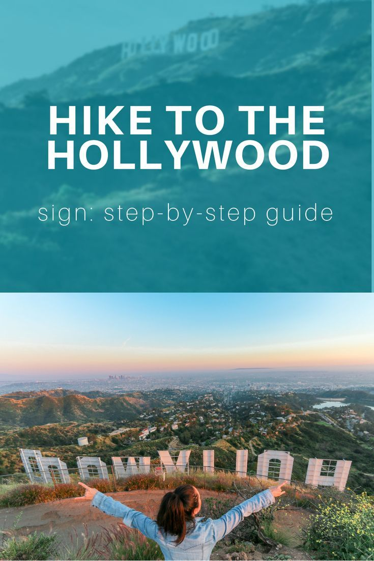 How to hike to the Hollywood sign -- outdoor things to do in Los Angeles, California. A step-by-step guide with directions from the travel blog by Stephanie Be: TravelBreak.net