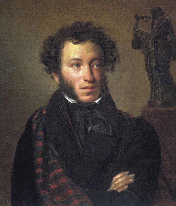 особый пушкин наше все фото зависимости