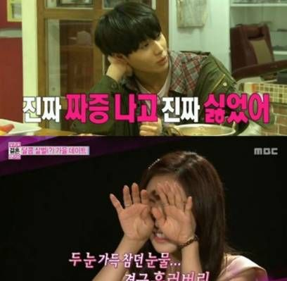 Taemin plays the bad boy and makes Na-Eun cry on 'We Got Married' | http://www.allkpop.com/article/2013/10/taemin-plays-the-bad-boy-and-makes-na-eun-cry-on-we-got-married