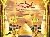 Latest Muharram Wallpaper For PC