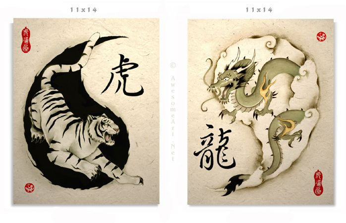 Art Prints | Asian Tiger and Dragon Art Prints