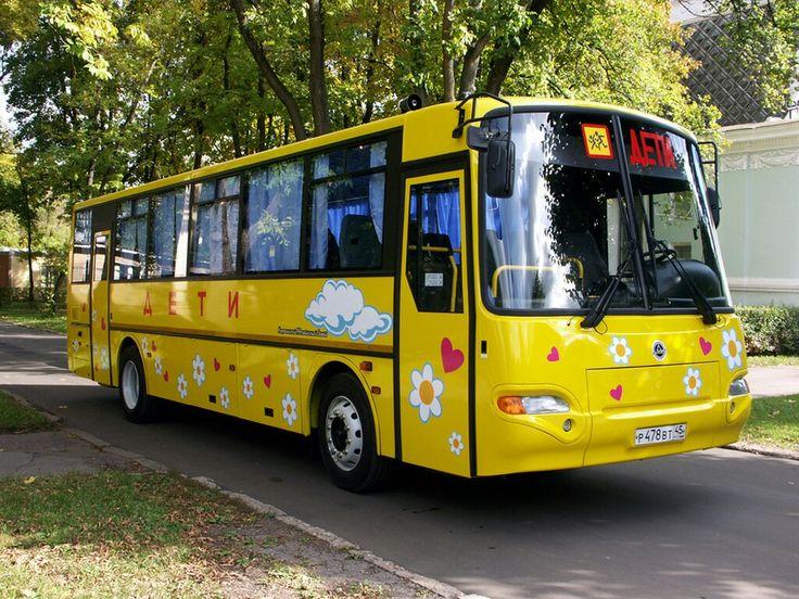 2008-17 KAvZ 4238-05