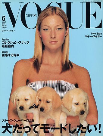 VOGUE NIPPON 2001年6月号 Maggie Rizer