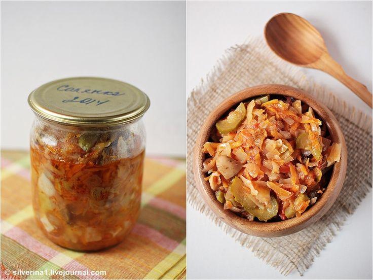 Овощная солянка с грибами - П И Щ Е Б Л О Г. О еде и не только