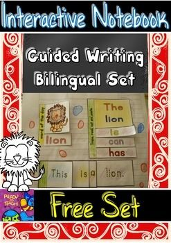 This is a great and motivational set of foldables activities to word work centers in english and spanish. In this set you will find two main words of the day: lion and butterfly.Each word has a central activity: color, read the word of the day and draw.second activity: trace, read, cut and paste.