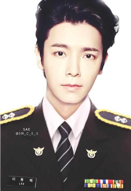 donghae police - Google Search