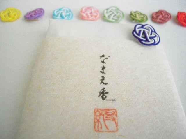 """大切な方へのお土産に…京都発、名前から香りを創る""""なまえ香""""をオーダーしてみよう   by.S"""