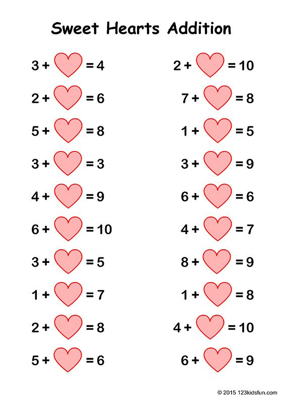 Valentine's Day - free worksheets and printables for kids. #valentines #day #worksheets #printables #free #kids #addition #123KidsFun