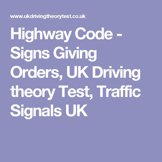 Highway Code - Signs Giving Orders, UK Driving theory Test, Traffic Signals UK