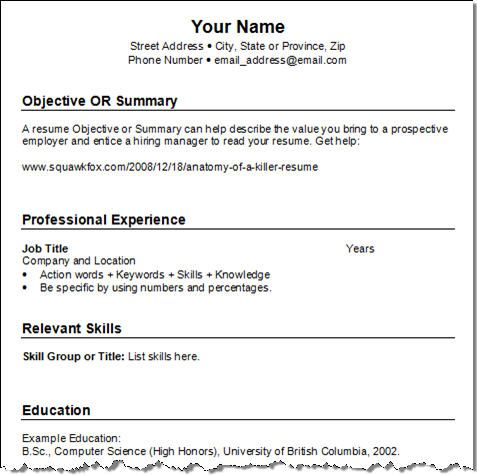 squawkfox free resume templates httpwwwsquawkfoxcom2009 - Free Resume Format Download