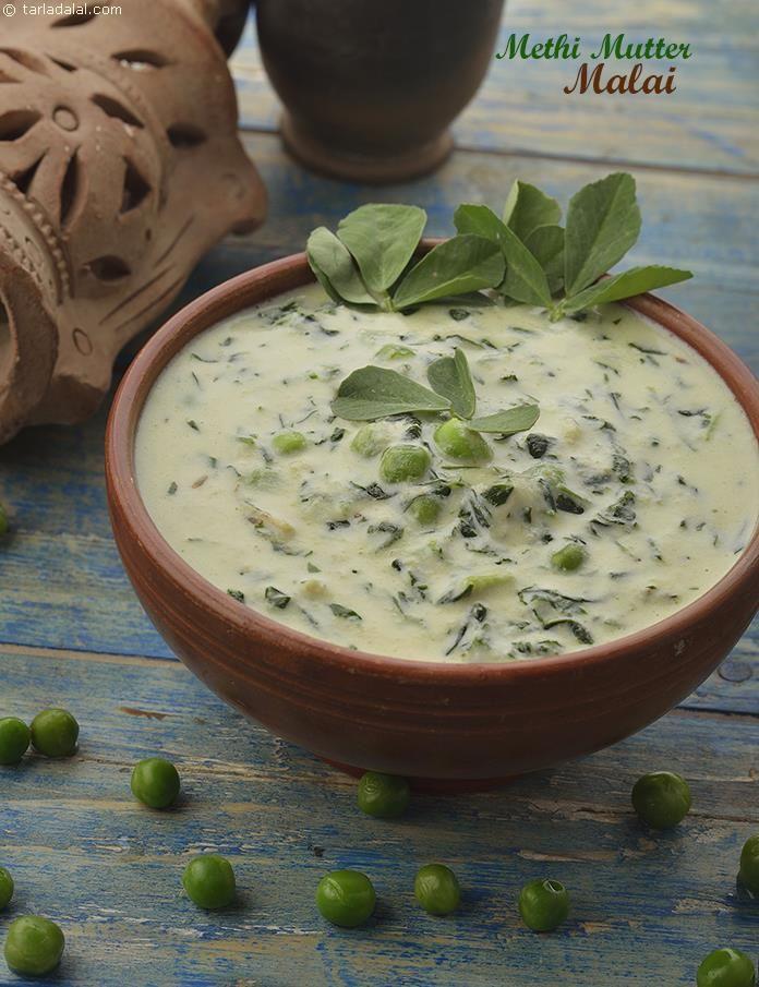 Methi Mutter Malai recipe | Indian Microwave Recipes | by Tarla Dalal | Tarladalal.com | #2762