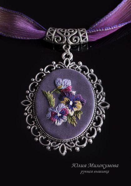 Кулон Анютины глазки - фиолетовый,анютины глазки,ручная вышивка,вышивка шелком