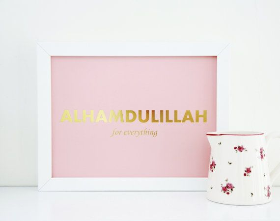 Alhamdulillah Islamic Gold Foil Print Pink by BihaDesigns on Etsy