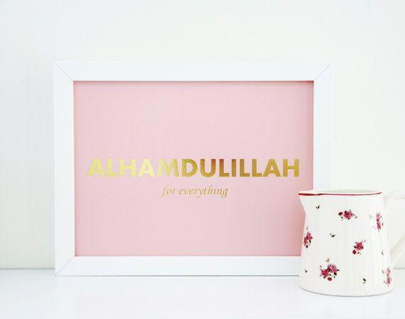 Alhamdulillah Islamic Gold Foil Print Pink by BihaDesigns on Etsy