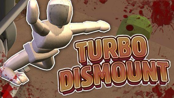 Turbo Dismount на компьютер