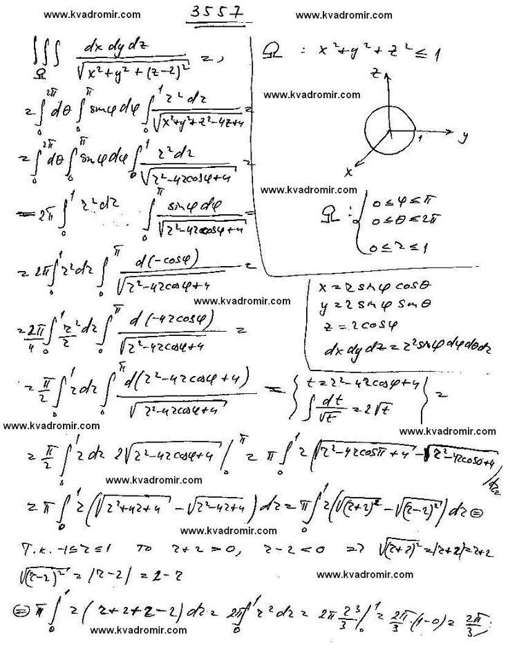 Скачать поурочные планы по алгебре 7 класс макарычев в формате word