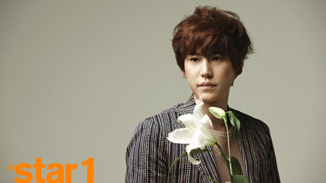 Super Junior's Kyuhyun Has Never Been in a Relationship