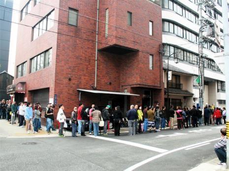 Alternativa Online > Notícias > Comunidade > Aécio ganha disparado em Nagoia após apuração das urnas