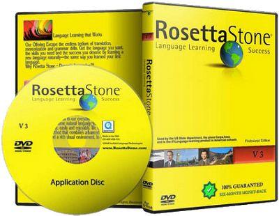 descargar rosetta stone full ingles