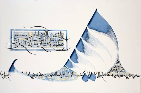 Jacques LOMBARD . Calligraphie Arabe