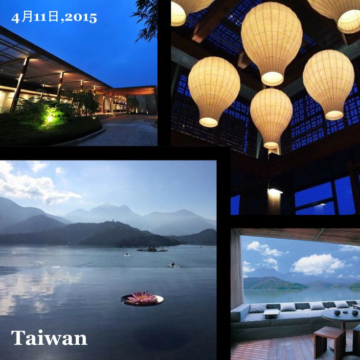 Have you ever dreamt of going to Taiwan