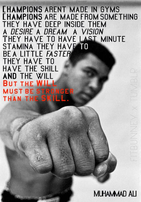 The Will must be stronger than the Skill - good quote. Application for me? The Will to be willing to follow Christ no matter if I feel able, qualified, skilled or influential enough must be stronger than any skills I have to follow through.