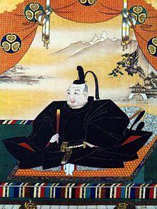 Tokugawa Ieyasu (1543-1616)- founder of the Tokugawa shogunate which lasted until the Meiji Restoration in 1868.