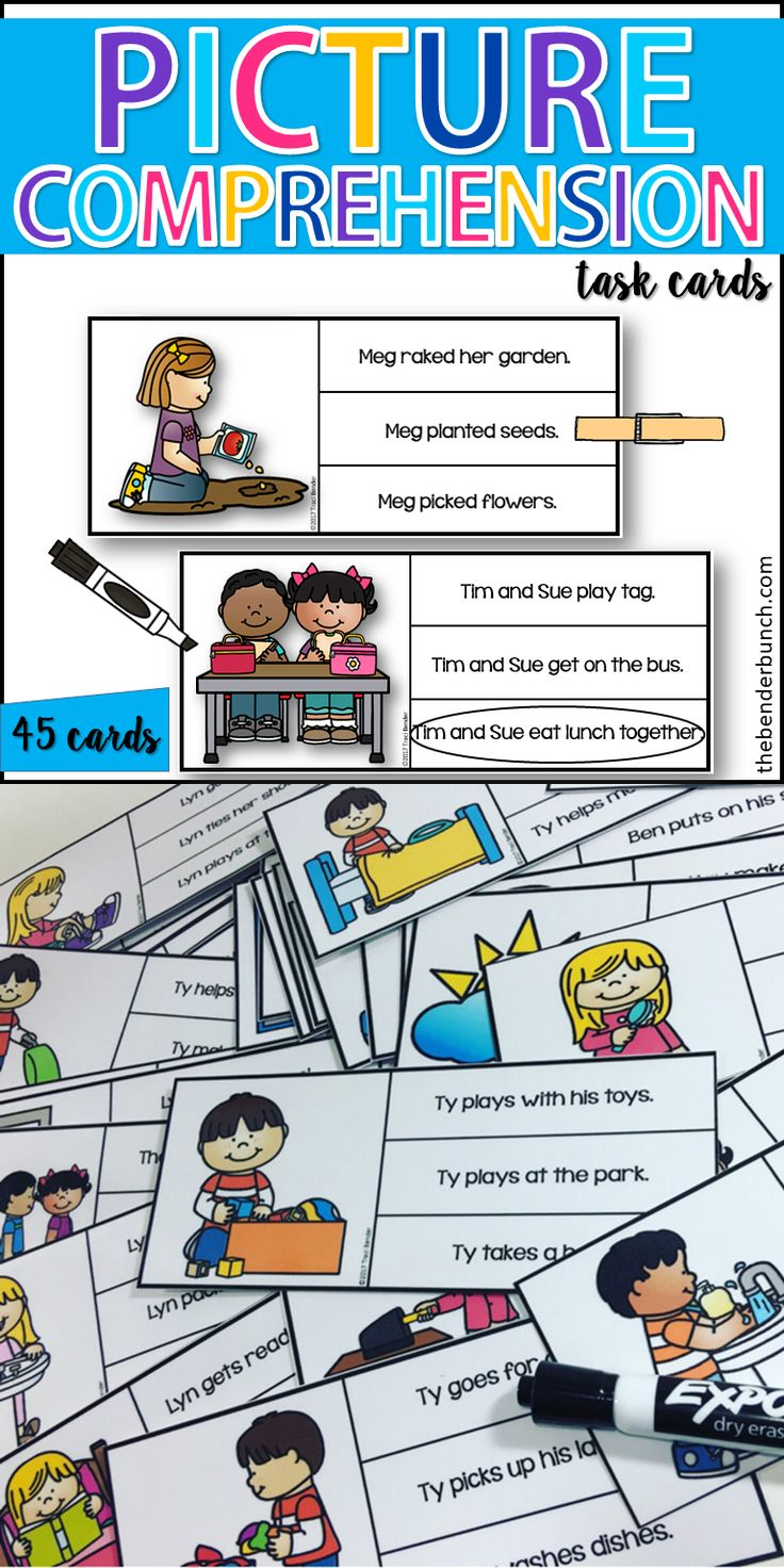 Build beginning reading comprehension skills with these picture comprehension task cards!! 45 tasks in all!