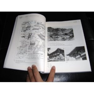 A Pictorial History of Chinese Architecture / Liang Sicheng / Chinese - English Bilingual Edition  $59.99